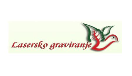 LASERSKO GRAVIRANJE, ŠENČUR